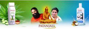 Patanjali Ayurveda Products